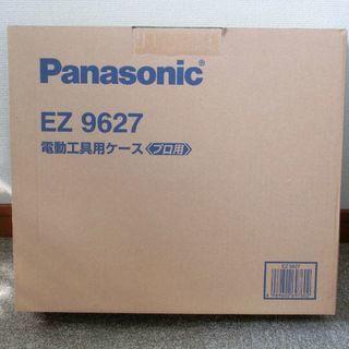 未使用★パナソニック【電動工具用ケース/プロ】EZ9627