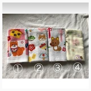 御年賀タオル9月末までのご注文で1枚100円〜!