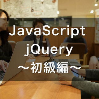 JavaScript&jQuery...