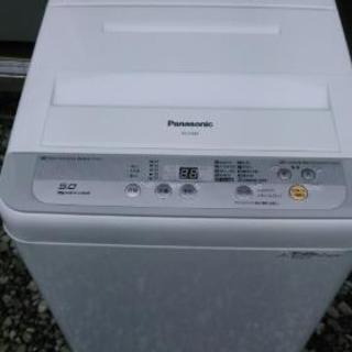 パナソニック 洗濯機 5kg 2,016年モデル NA-F50B9