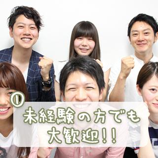 【茨木市】家庭教師のお仕事☆知識を活かして「先生」やりませんか♪ - 茨木市
