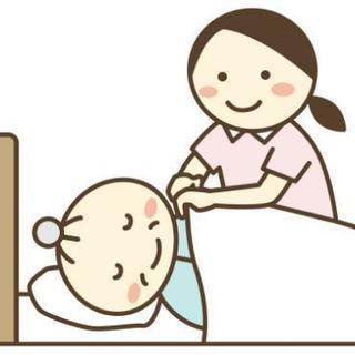 時給1,000円!!😆😆デイサービス入浴のお手伝い時給1000円😆...