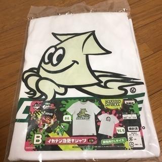 スプラトゥーン 一番くじ B賞 Tシャツ