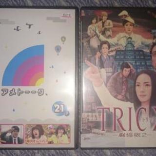 9/7追記 DVD各100円