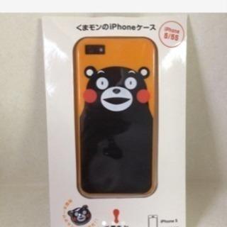 くまモン iPhone 5用 スマホケース  オレンジ 新品未使用
