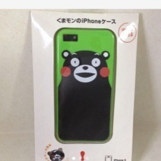 くまモン iPhone 5用 スマホケース  グリーン 新品未使用
