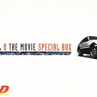 DVD INITIAL D THE MOVIE SPECIAL BOX