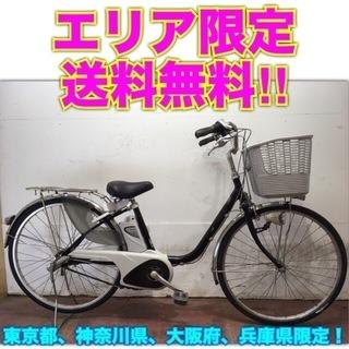 訳あり特価★パナソニック リチウムビビNX 黒 電動自転車 電動...