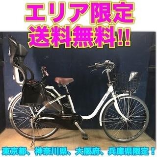パナソニック ビビDX 白 子供乗せ付 電動自転車 電動アシスト自転車