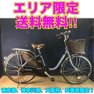 パナソニック ビビDX オシャレカラー 電動自転車 電動アシスト自転車