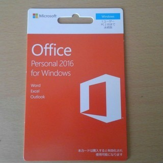 Office Personal 2016 for Windows