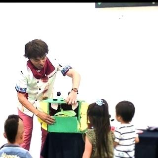 ザッキ~おにいさんが行く9月の保育園&子供広場 - 宇都宮市