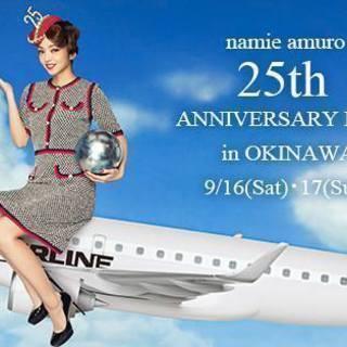 Namie Amuro 25th ANNIVERSARY LIVE...