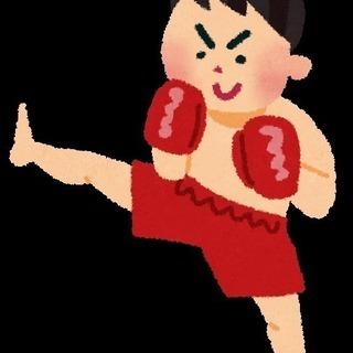 キックボクシング♪