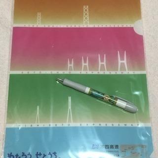 新品☆本四高速 クリアファイル と 栗林公園 ボールペン