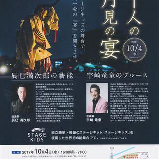 チケットの販売☆1枚売れば1,000円~5,000円のリベート