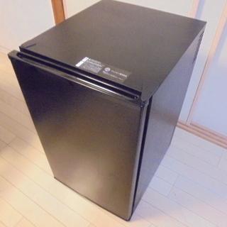 【取引終了】小型冷蔵庫 70L