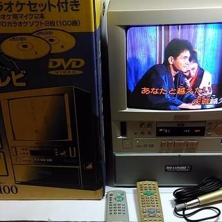 テレビ一体型カラオケDVDプレーヤー♪ SHARP シャープ DV...