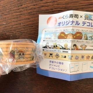 くら寿司★ワンピース★マステ