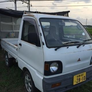 三菱 Mini Cub 検30.9