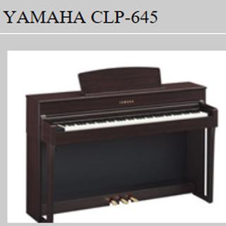 ヤマハ カワイ カシオ 電子ピアノ弾き比べフェア開催🎵