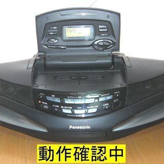 Panasonic WカセットCD ラジカセ RX-ED77 コブ...