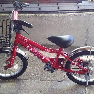 自転車お譲り致します。