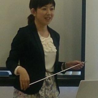 【整理収納アドバイザー2級認定講座】名古屋駅前にて9月11日・14日開催の画像