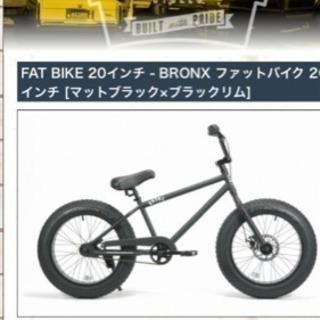 値引き***BMX fax タイヤ 20インチ