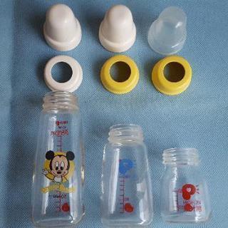 ピジョン哺乳瓶 3種類