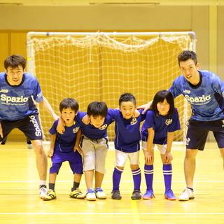 9/16(土)、9/17(日)子供のサッカースクール無料体験会 府中市