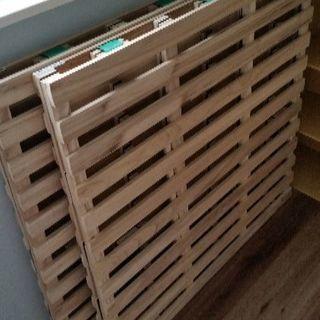 【価格見直し】ニトリ二つ折りすのこベッド2台分