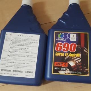 Omega(オメガ)690レッドラベル SPEC0 75W-...