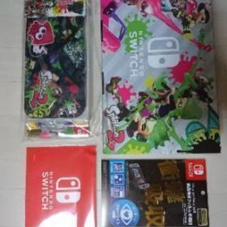 任天堂switch本体 スプラトゥーン2同梱版 オマケ付き