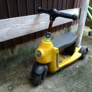 子供用 2way  乗り物玩具 ジャンク
