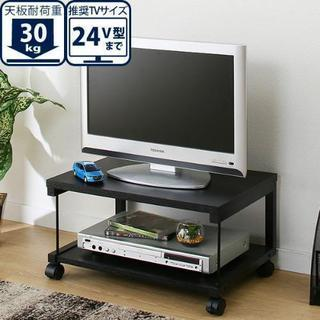 テレビボード ニトリ