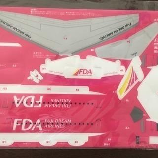 【非売品】値下げしました!FDA組み立て飛行機ピンク