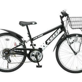 【お取引終了】22インチ 子供用 自転車 男児用