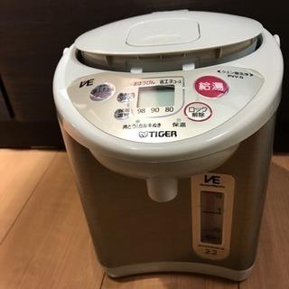 タイガー電気ポット2.2L
