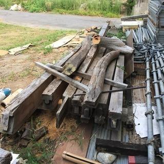 古材、柱、使ってくれる方にあげます!9月末まで
