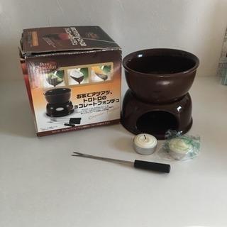 チョコレートフォンデュ器