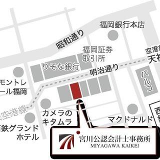 駅近、柔軟シフトで働きやすさバツグン 【税理士事務所のアシスタント...