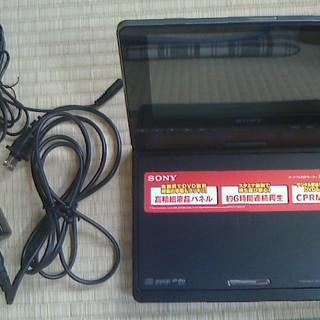 ポータブルDVDプレーヤー SONY DVP-FX850