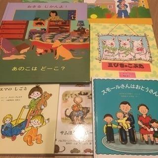 ⭐︎幼児向け絵本7冊セット⭐︎童話館他