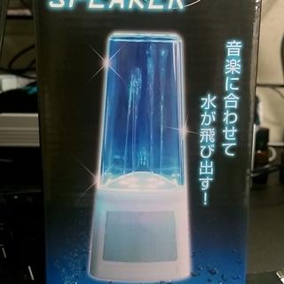 【ほぼ新品】ウォータースプラッシュスピーカー【青】