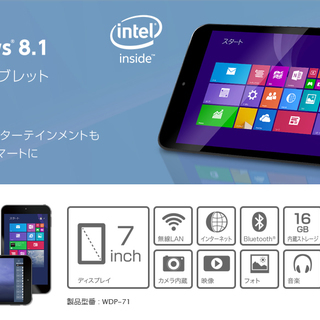 【新品】タブレット Windows PC