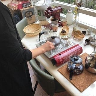 家庭焙煎コーヒー教室 - 広島市