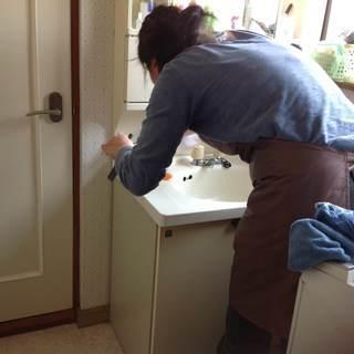 【鵜沼】空いた時間を有効利用!~家事代行スタッフ~
