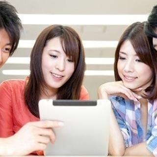 【9/23(土)】これからの民泊について ホスト交流会開催!