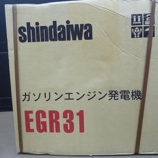 【ハンズクラフト博多店】新ダイワ 発電機 EGR-31-SB 未使用